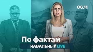 🔥 Новое расследование Навального. Запрос на справедливость. Дело Кашина