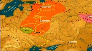 Расселение славян. Киевская Русь. Карта.