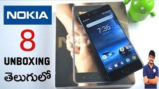 Nokia 8 Unboxing & initial impressions ll in telugu ll by prasad ll