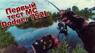 Первый тест Major Craft Dodger 752L   Трудовая рыбалка, или как ловить в конце мая