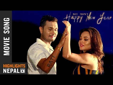New Nepali Movie Happy New Year Title Song 2017/2074 Ft. Kushal Thapa | Sandhya K.C | Pukar Gautam