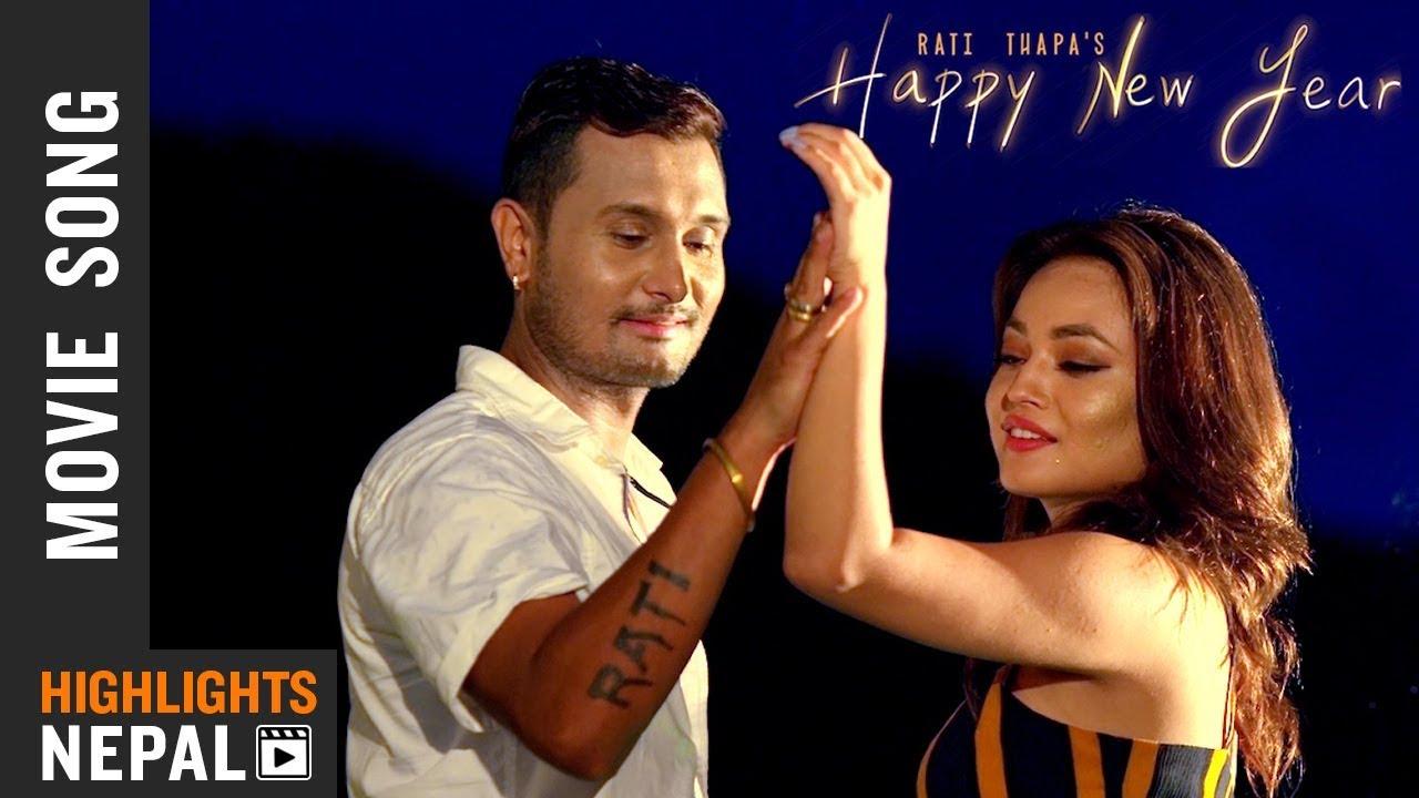 new nepali movie happy new year title song 20172074 ft kushal thapa sandhya kc pukar gautam