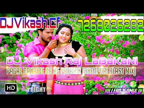 Dj Rohit Raj GKP Pagal ßanaibe Ka Re Patarki Khesari Lal ßrazil ßhangra Vibration Mixx DJ Vikash Raj