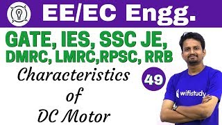 6:00 PM Electrical Engineering 2018 | Electrical Engineering by Ashish Sir | DC Motor