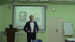 11 тема. Право и экономика