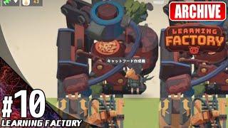#10【シミュレーション】こたつの『Learning Factory(ラーニングファクトリー)』ゲーム実況【アーカイブ】