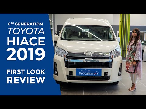 Toyota Hiace 2019 First Look Review | Hiace 6th Gen | PakWheels