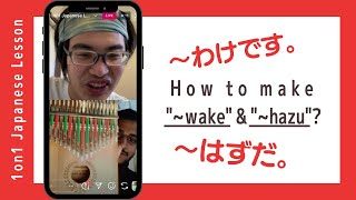 "0:00 Introduction w/   ♂️ 1:13 Self-introduction 7:23 Grammar question (How to use ""~tame ni""&""~ you ni"") 13:35 How to use ""~tsumori desu""  w/ ..."