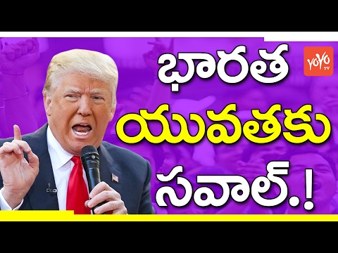 భారత యువతకి సవాల్! - Great Challenges to Indians! - China Global Times | YOYO TV Channel