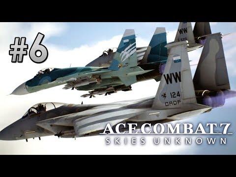 #6 擊沉「軍械巨鳥」《Ace Combat 7》