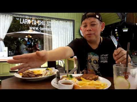 TaluiTamtawan's live broadcast : หลานตาชู สเต็กเฮ้าส์ พัทลุง Lan Ta Chu Steak House, Forever Your