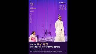 [리뷰김종국] 2019년 대한민국연극제 제주대표 극단 …