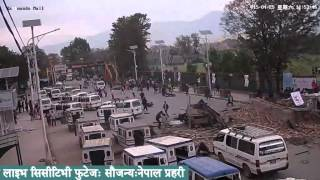 LIVE footage of earthquake in Kathmandu thumbnail