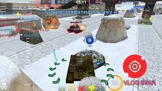 Лп по танкам 2