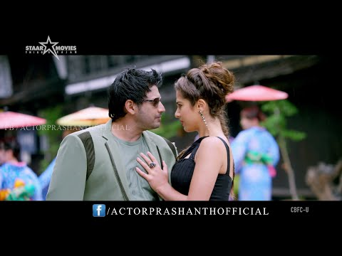 Angry Bird Penne - Official Video Song   Saahasam   Mohit Chauhan   Prashanth   Thaman SS