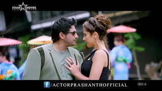 Angry Bird Penne - Official Video Song | Saahasam | Mohit Chauhan | Prashanth | Thaman SS