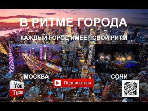VLOG: Городской парк Воскресенска. ТЦ Воскресенск. Усадьба «Кривякино». Блог инвалидаиз YouTube · Длительность: 7 мин48 с