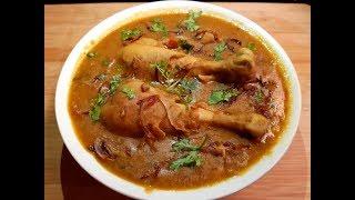 Chicken Dal Gosht Recipe l Chicken Dalcha l दाल गोश्त रेसिपी