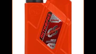 Антифриз CoolStream Optima красный, 1 кг