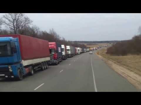 Очередь на границе Белоруссия-Литва