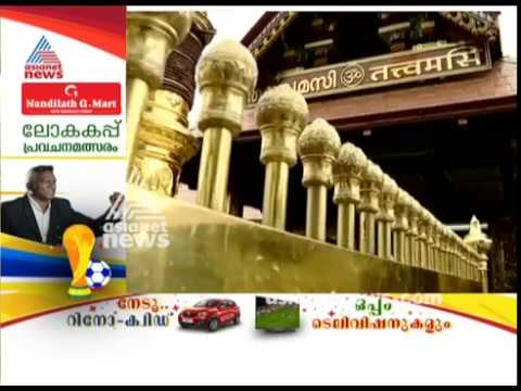 Sabarimala selected as the Swachh Bharat icon by central government