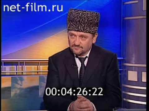 Ахмад Хаджи Кадыров против бислан гантамировa 21 09 2000