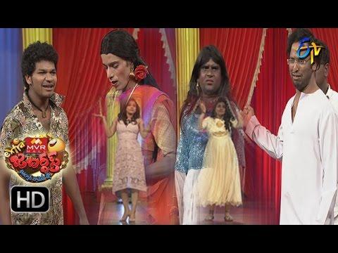 Extra Jabardasth | 6th January 2017| Full Episode | ETV Telugu
