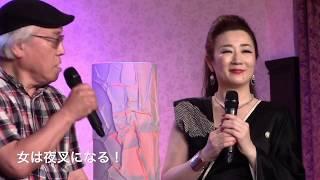 入山アキ子(テイチクエンタテインメント)    「みだれ舞い」  大阪初登場!
