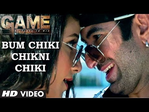 GAME: Bum Chiki Chikni Chiki Song (Official Video) - Bengali Movie 2014 - Jeet, Subhashree thumbnail