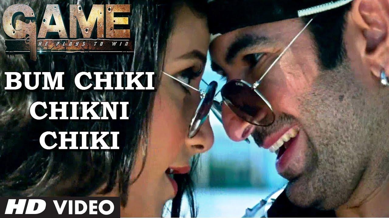 GAME: Bum Chiki Chikni Chiki Song (Official Video) - Bengali Movie 2014 - Jeet, Subhashree