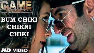 GAME: Bum Chiki Chikni Chiki Song  - Bengali Movie 2014 - Jeet, Subhashree