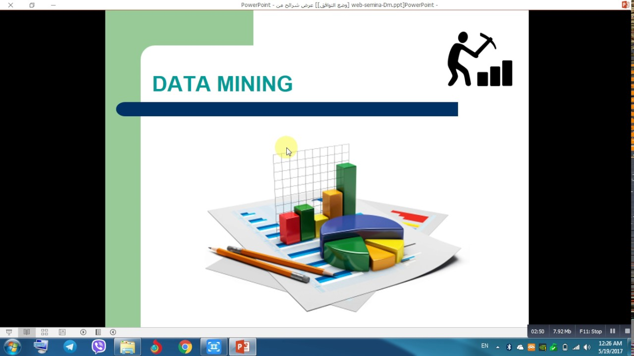 Data Minig 1 شرح التنقيب في البيانات Youtube