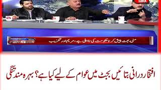 Tell Iftikhar Durrani What is the public for the budget