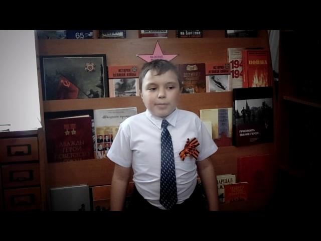 Изображение предпросмотра прочтения – ГлебКомков читает произведение «Имя» СергеяВасильевичаПогореловского