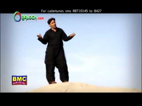 Aba Mani Durdanageh   Shah Jan Dawoodi OBaloch com   Vol 17