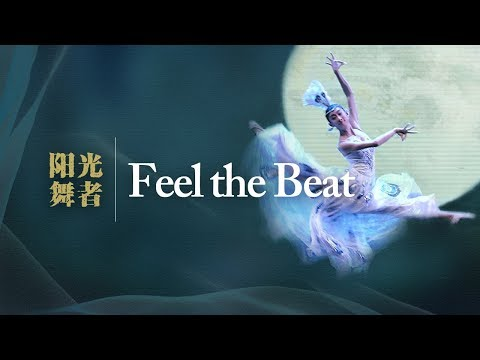 Feel the beat: Chinese girl overcomes her disability and fullfills her dream
