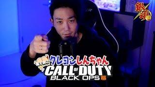 OPEN 2018/10/12 配信 PS4版『コールオブデューティー:ブラックオプス4 ...