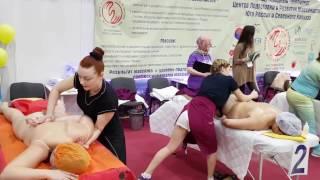 Чемпионат по массажу 2017 в г.Ростове-на-Дону