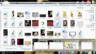 شرح تثبيت فلتر على الفوتوشوب photoshop cs8