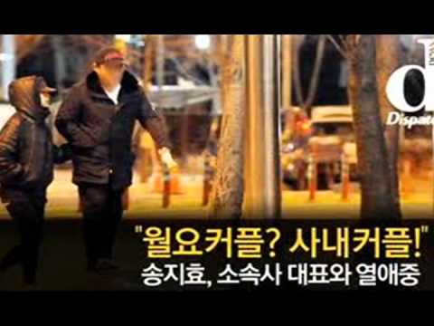 monday couple real dating