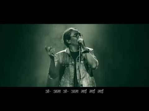 Hakpare - Koshi ko pani by Nepathya -...