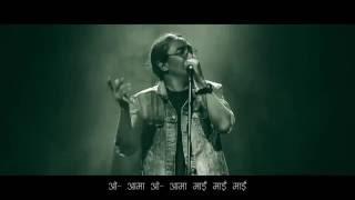 "Nepathya -  ""Koshiko Pani"" - Hakpare Song"