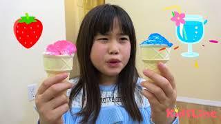 アイス屋さんごっこ 味が�...