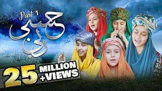 allah-ne-mujh-ko-paida-kiya-huda-sisters-new-kids-nasheed-hasbi-rabbi-rr-by-aljilani-studio