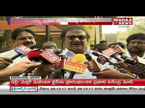 Challa Ramakrishna Reddy Wants to Contest in Kurnool MLC | Mahaa News