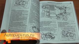 Руководство по ремонту Range Rover 2(, 2014-04-29T11:49:51.000Z)