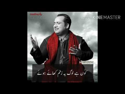 sad Song with urdu lyrics