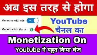 Youtube Channel ka Monetization kaise enable kare