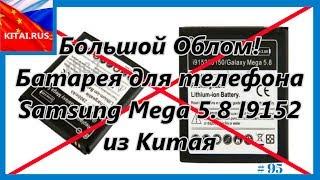 видео Объявлены цены на Samsung Galaxy Camera
