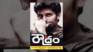 Jiiva's Roudram Full Length Telugu Movie || Telugu 2015 Full Length Movies,